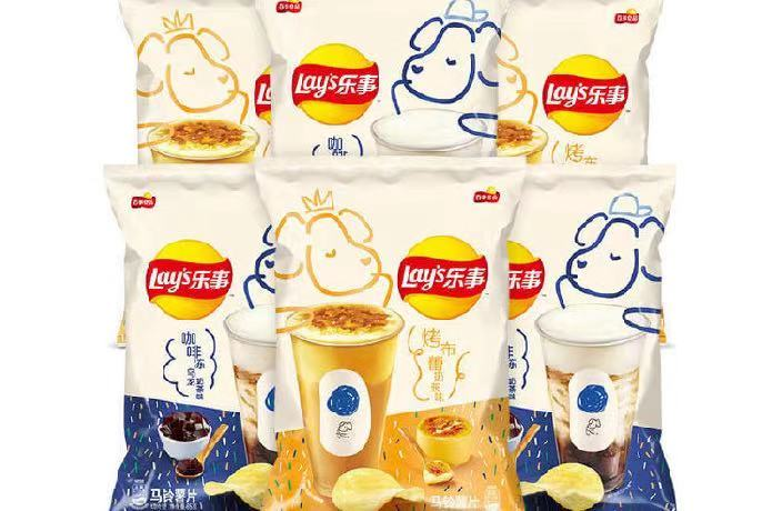 Lay's Coffee Jelly Oolong Milk Tea Potato Chips Should Not Exist