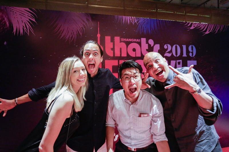 173-2019-thats-shanghai-lifestyle-awards-ai-fiori.jpg