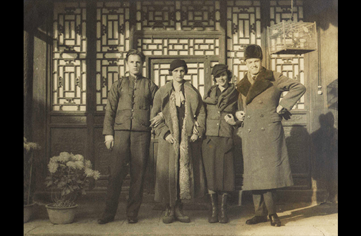 'Destination Peking' and Beijing's Original Hutong Hipsters