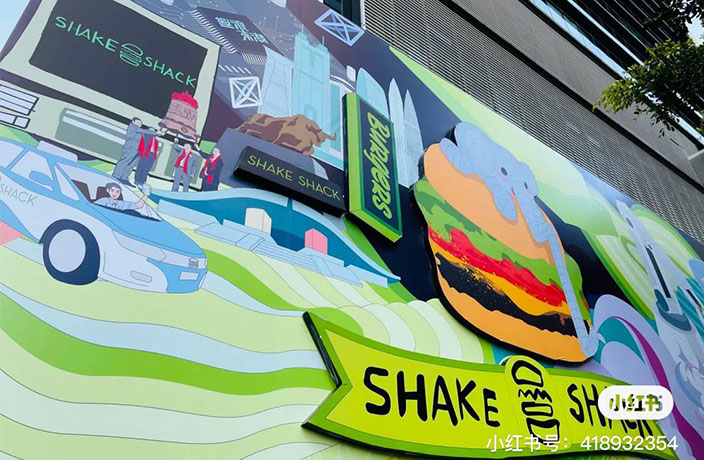 Shake Shack Opening in Shenzhen