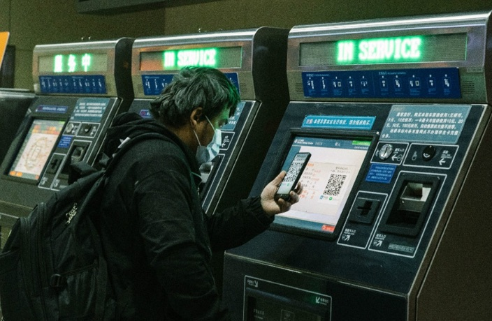 Is Riding the Beijing Subway About to Get More Expensive?
