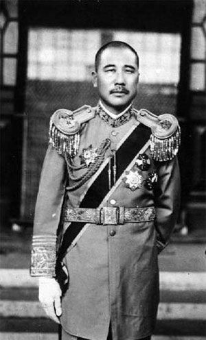 Zhang-Zongchang.jpeg