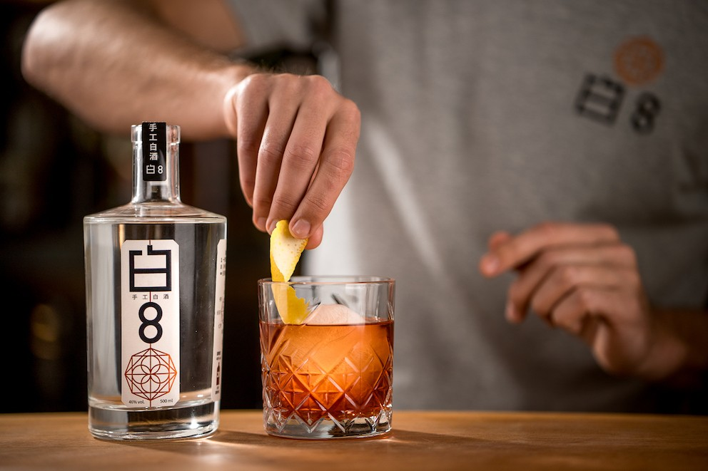 Craft Baijiu Brand 白8 Is Changing the Baijiu Game in China