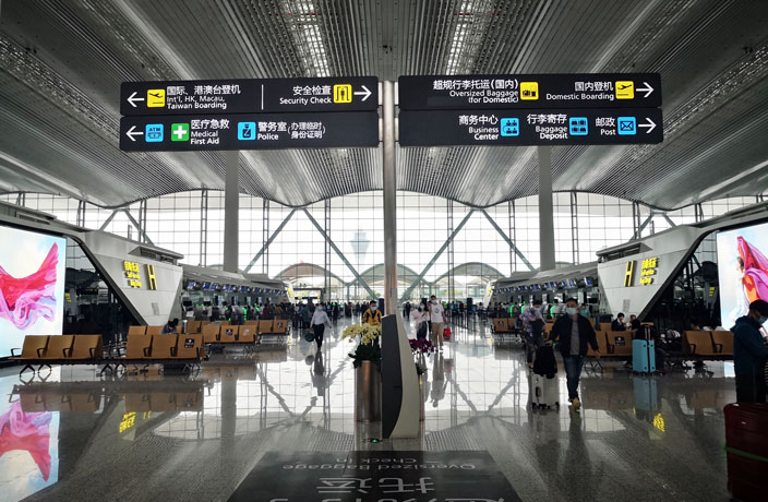 This Chinese Airport was the World's Busiest Last Year