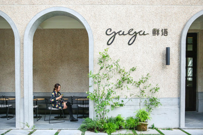 gaga-terrace.jpg