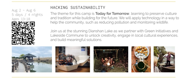 Sustainabiloity.jpg