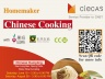 Learn to cook Chinese regional specialties