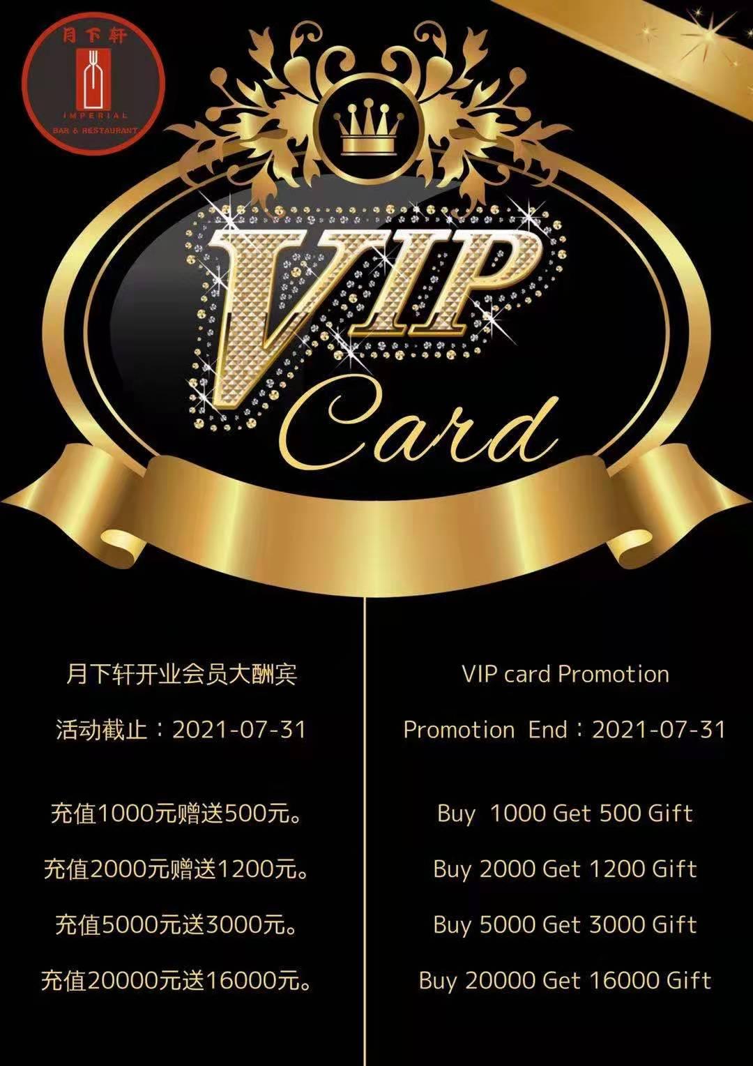 VIP-Card.jpeg