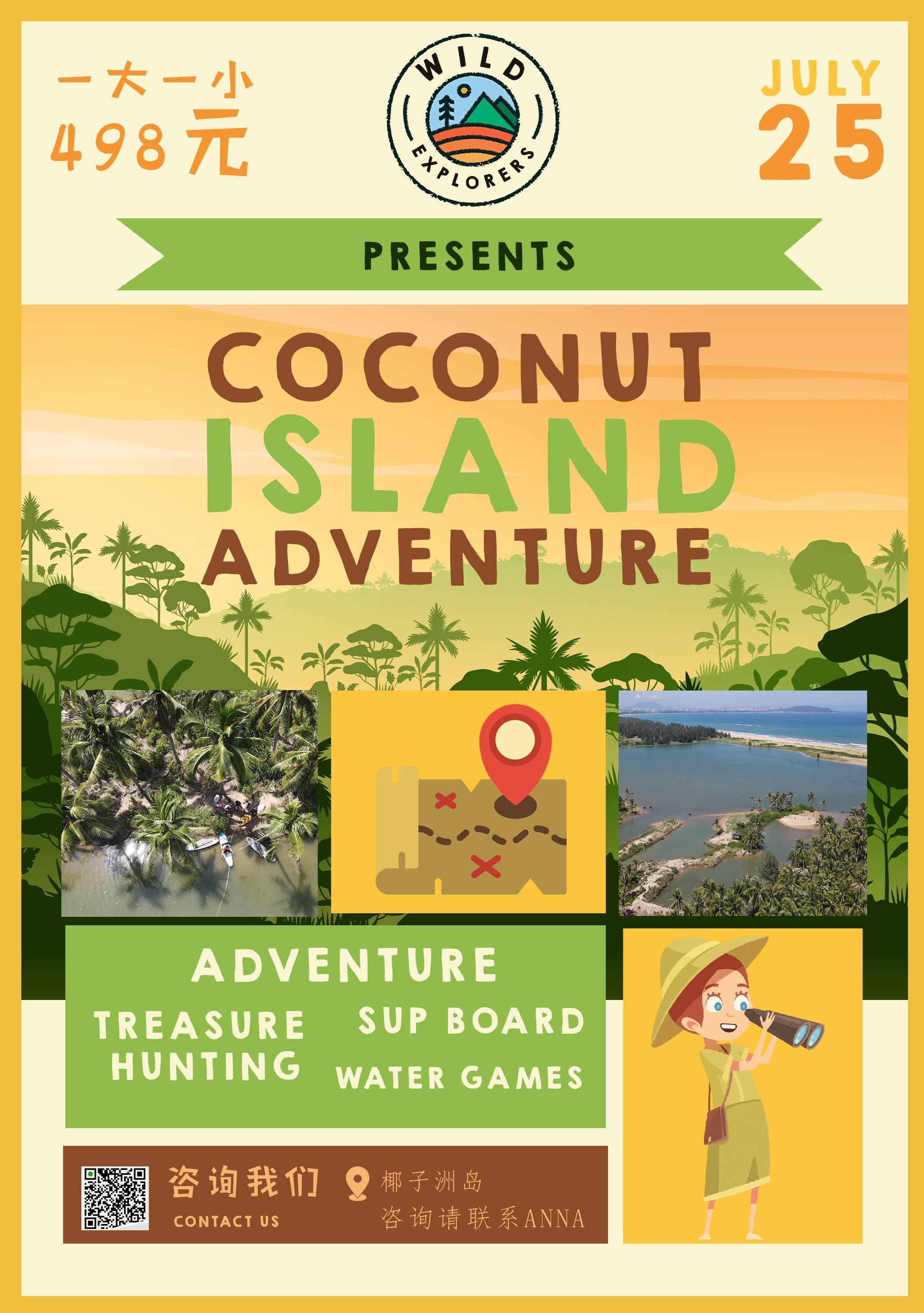 coconut-island-smaller.jpg