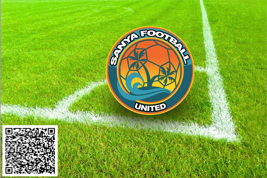 soccer-flyer-2.jpg