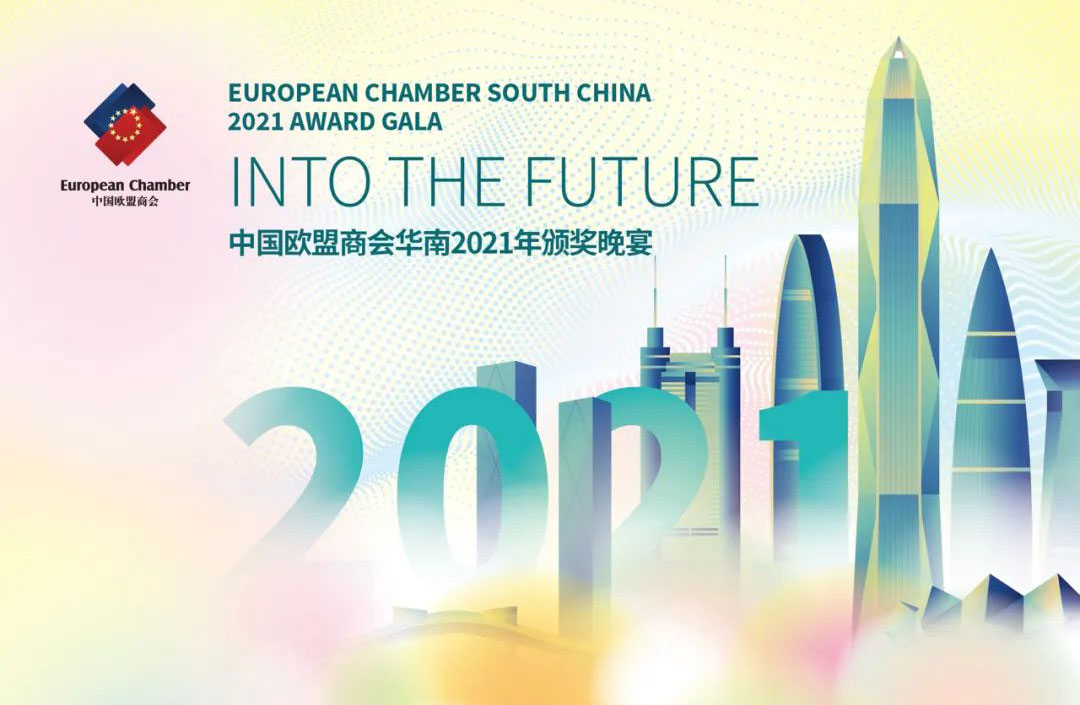 European Companies Make Outstanding Contributions to South China