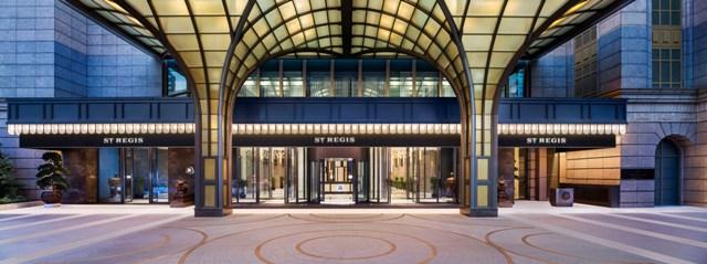 Main-Entrance.jpg