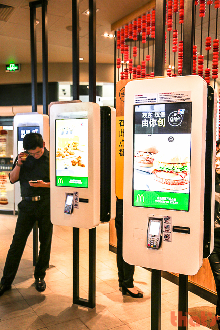 Create Your Taste Burger Machine