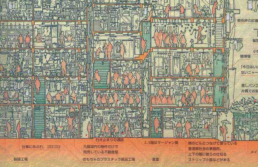 PHOTOS Japanese researchers produce panoramic cross section of