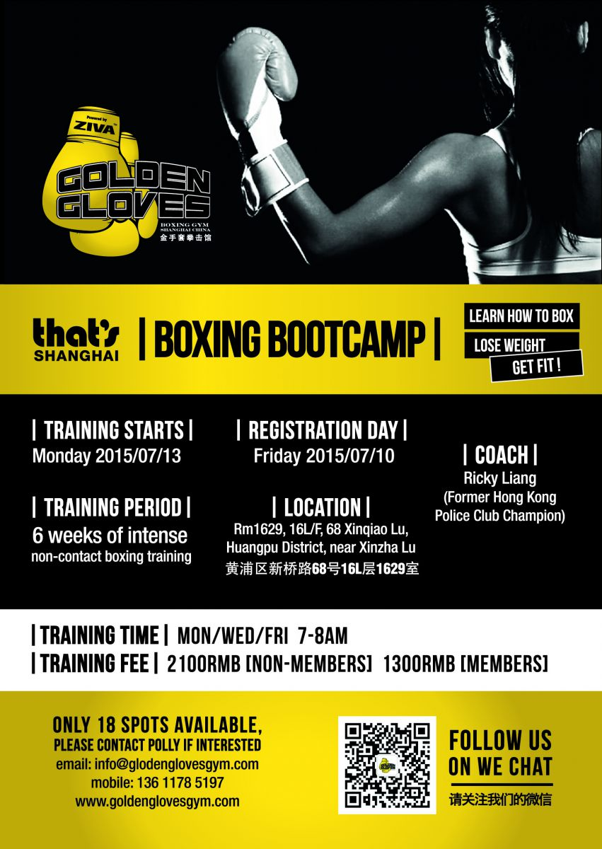 Boxing classes in Shanghai