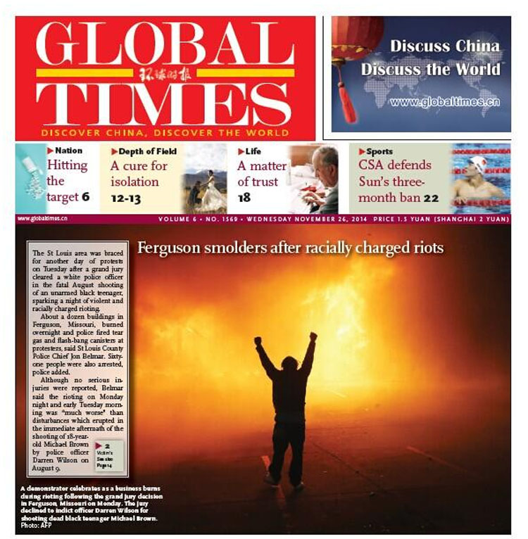 the global times - 750×766
