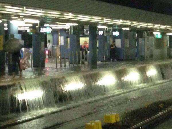 Hong Kong Flooding