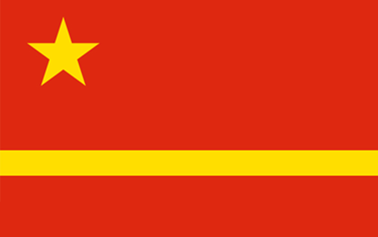 explainer: how china got its flag – thatsmags