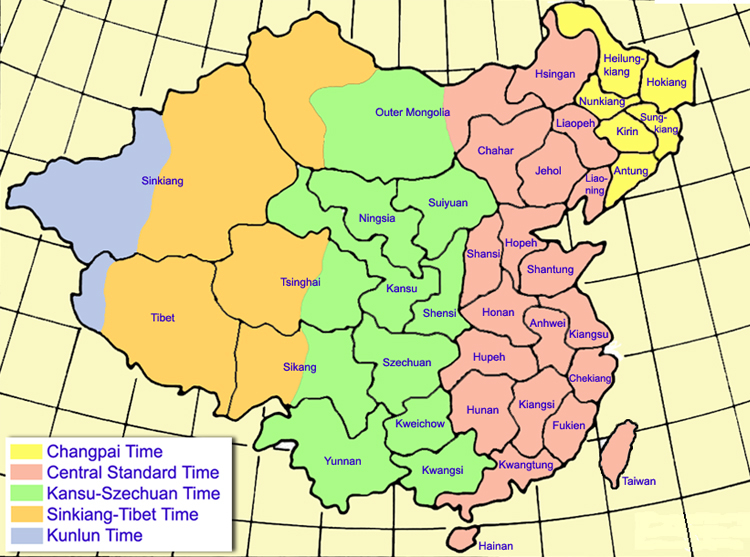 Explainer why does china only have one timezone thatsmags if china did its timezones like the rest of the world then the country would be divided somewhat like this sciox Image collections