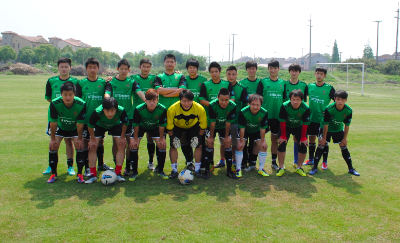 Shentong Metro FC