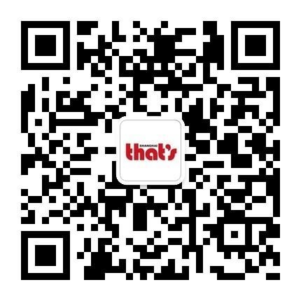That's Shanghai WeChat