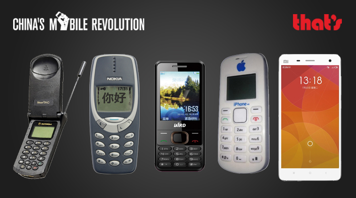China's Mobile Revolution: 15 years in phones