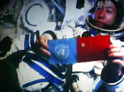 China first man in space