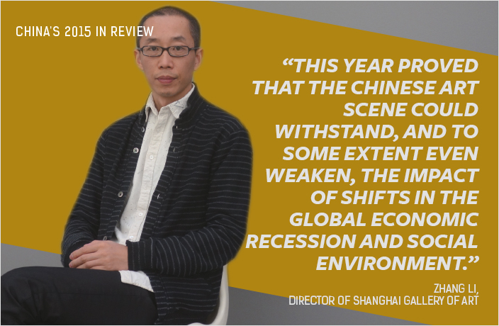 ​Zhang Li on China's 2015 in Arts