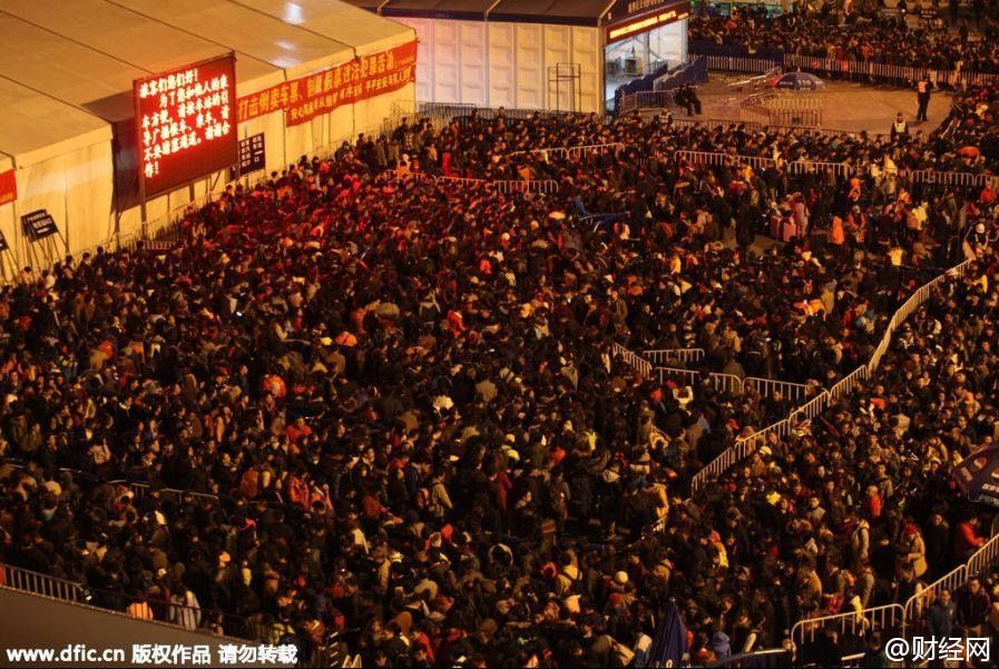 Mayhem-Guangzhou-Train-Station.jpg