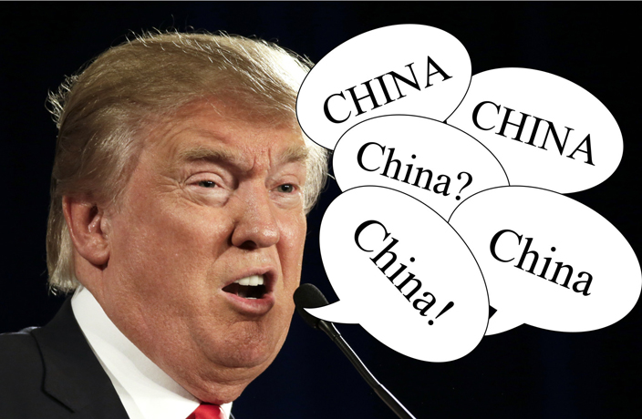 WATCH: Donald Trump Says 'China' Over and Over Again ...