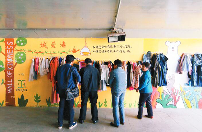 'Sensual'  DVDs and Books Left at Shenzhen Charity Wall
