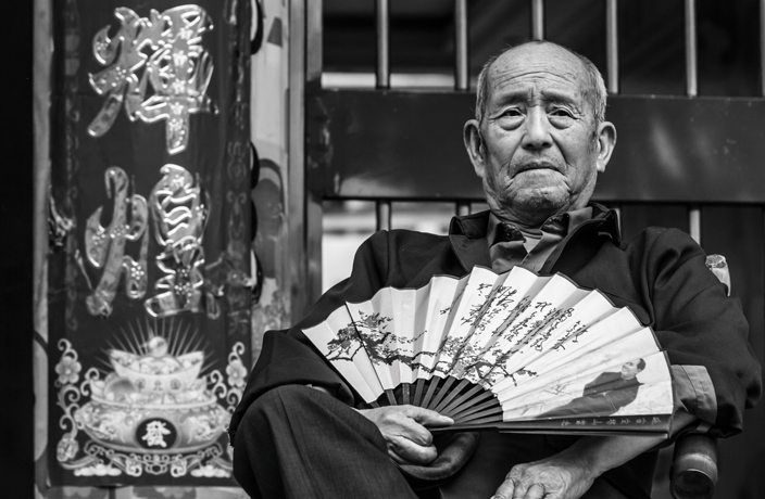 PHOTOS: The Faces of China