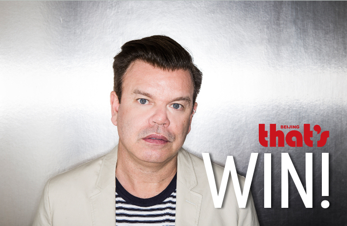 WIN! VIP Tickets to See Paul Oakenfold