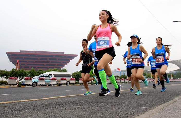 Shanghai Half Marathon