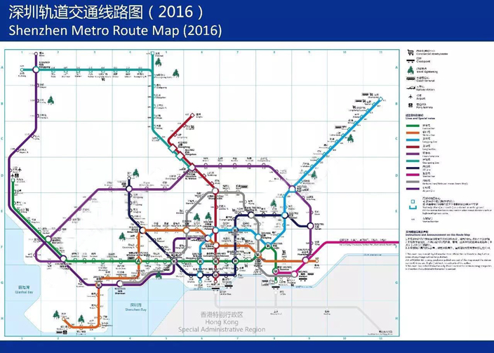 Shenzhen's New Metro Map Released – That's Shenzhen on montreal metro, yantai metro map, tianjin metro, xiamen metro map, dalian metro map, kabul metro map, zibo metro map, chengdu metro, hefei metro map, city metro map, tokyo metro map, guilin metro map, nanjing metro, edmonton metro map, hangzhou metro, jakarta metro map, guangzhou metro, dhaka metro map, ningbo metro map, shenzhen bao'an international airport, island line, shenzhen railway station, moscow metro, chongqing metro, walt disney world monorail system map, shanghai metro, changsha metro map, bucharest metro, guangzhou metro map, hong kong metro map, dalian metro, shanghai metro map, brussels metro, santiago metro, beijing subway, nanchang metro map, wuhan metro, shantou metro map, window of the world,