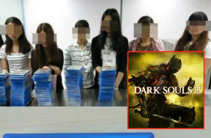 8 Shenzhen Students Busted Smuggling Video Games
