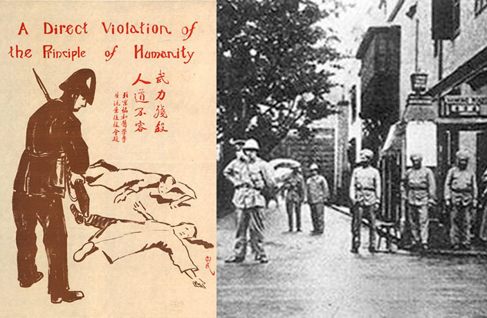 This Day in History: May 30 Incident Leads to Riots Across China