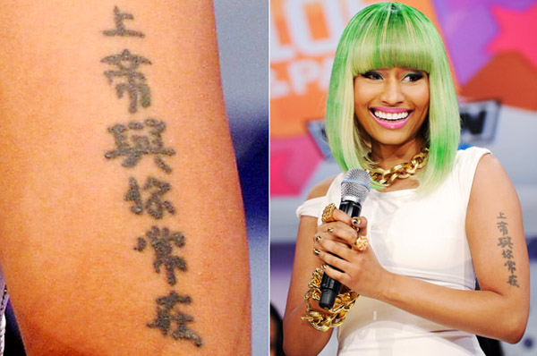 28aa5e05e 26 Famous Celebs with Chinese Tattoos – Thatsmags.com