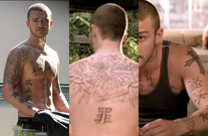 d7f17bac84211 26 Famous Celebs with Chinese Tattoos – Thatsmags.com