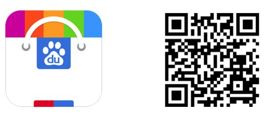 That's App on Baidu