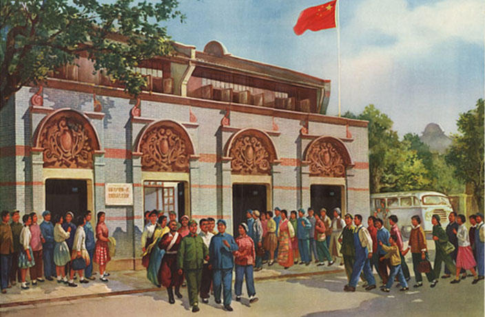 Shanghai Communist Party founding
