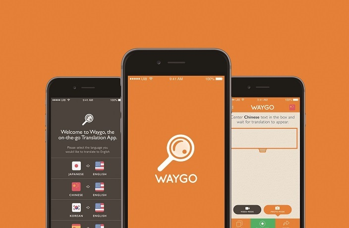 Tap That App: Waygo - Translation Made Easy