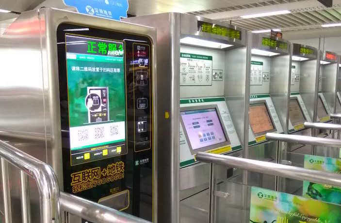 How-to Guide: Using WeChat to Ride the Shenzhen Metro