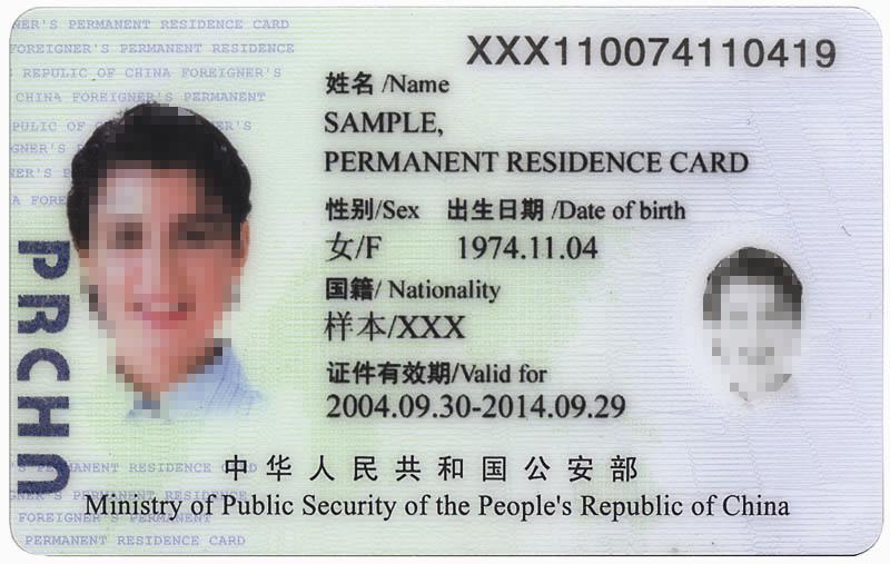 Work permit card