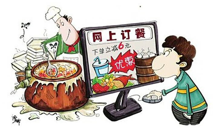 Shanghai Cracking Down on Food Delivery Services