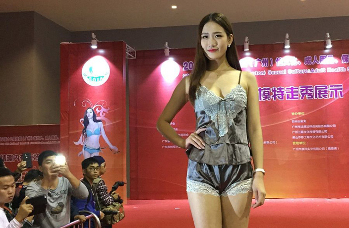 Заказать проститутку гуанчжоу снять индивидуалку в Тюмени ул Андреевская