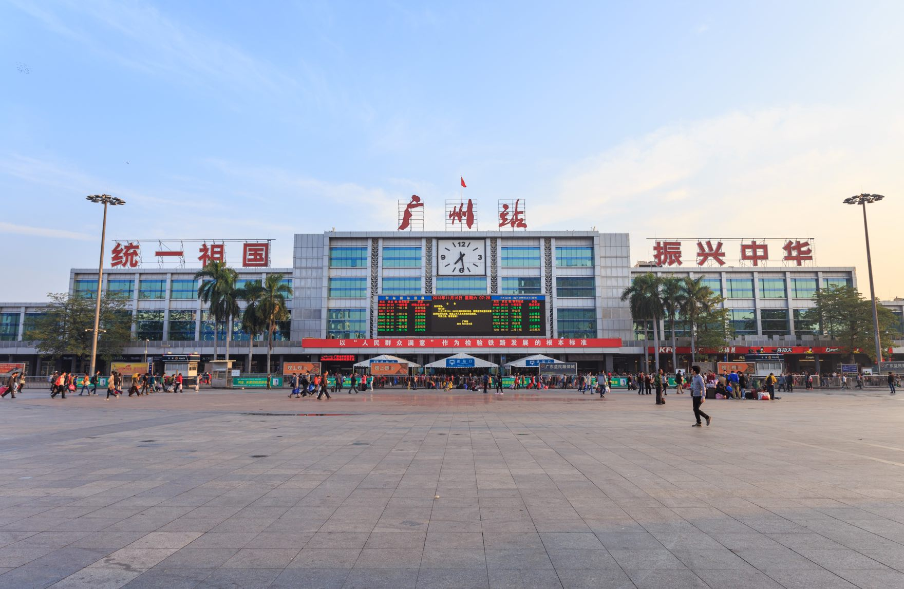 Guangzhou Railway Station Upgrading to High-Speed Hub