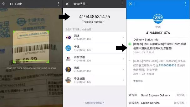 Wechat Track Delivery