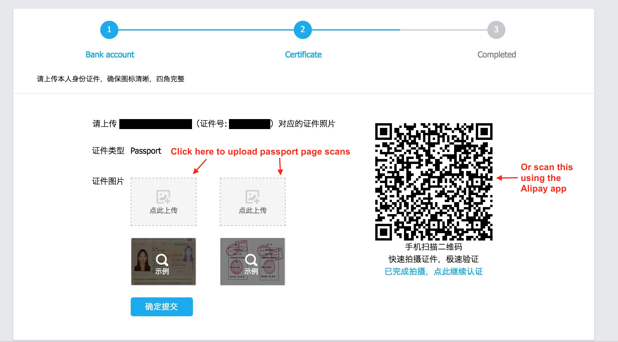 How to Setup and Use Alipay