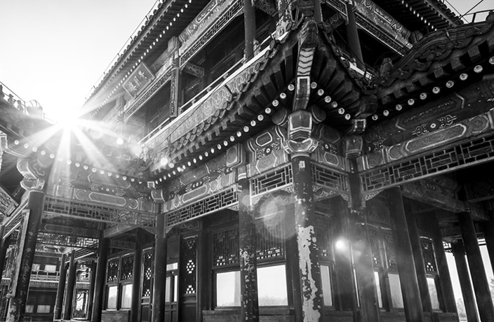 An Armchair Traveller's History of Beijing